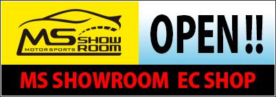 MS SHOWROOMのECショップがオープンしました!